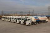 LNG液化天然气配送